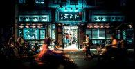 viajar a china trucos